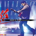 Rabhasa Audio Songs Download – Rabasa Audio MP3 Songs Free