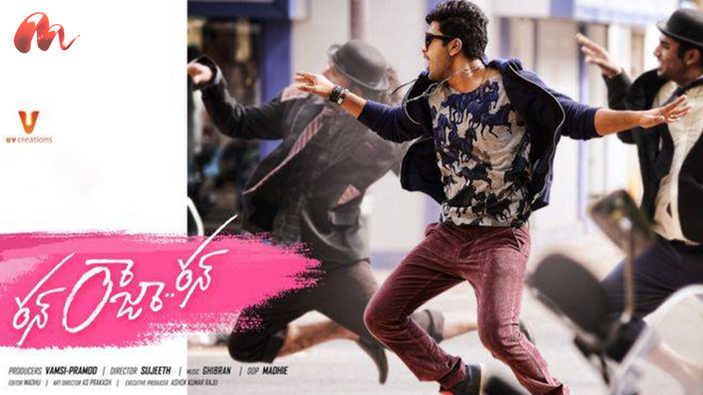 Run Raja Run movie Review