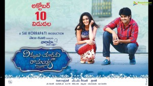 Dikkulu Choodaku Ramayya Full Movie Review Online