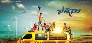 Patashala Telugu Movie Review/Rating