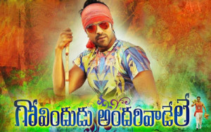 No Content but Full of Collections for Govindudu Andarivadele