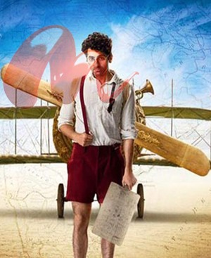Hawaizaada Theatrical Trailer