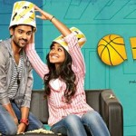 Chakkiligintha, Movie Review, Rating