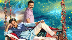 Gopala Gopala Satellite Rights For Gemini?