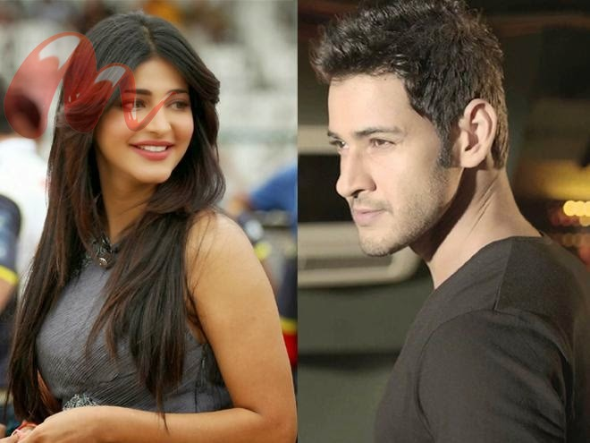 Mahesh Babu New Movie Titled as Sreemantudu?