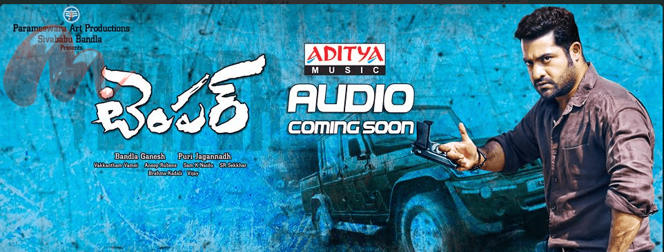 NTR Temper Audio Songs Download Mp3 - Audio Review