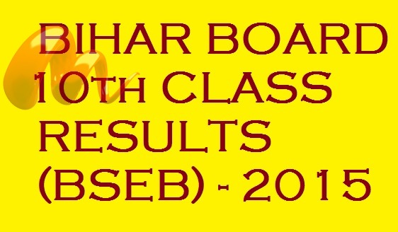 BSEB-results-2015