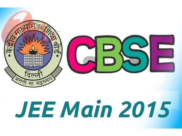 JEE-Main-2015-by-CBSE