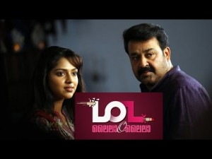 Mohanlal Lailaa O Lailaa Official Trailer HD