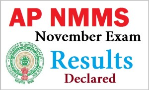 nmms-results-declared