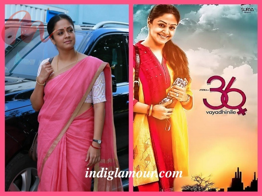 Information-about-Jyothika's-new-release-36-Vayadhinile