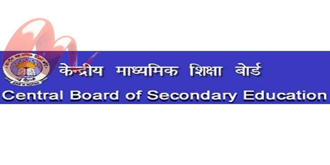 cbse-results-2015