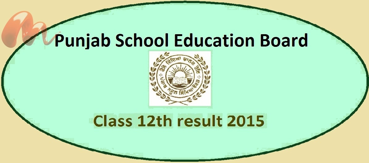 punjab-Board-12th-Result