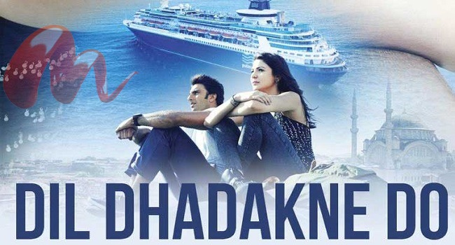 Dil-Dhadakne-Do-Movie-Theaters-List
