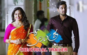 Kerintha-2015-Movie-Audio-CD-Rips-Free-Download-620x397
