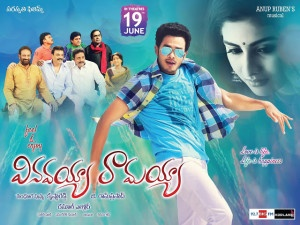 Vinavayya Ramayya Movie Review, Rating and Box office Collections
