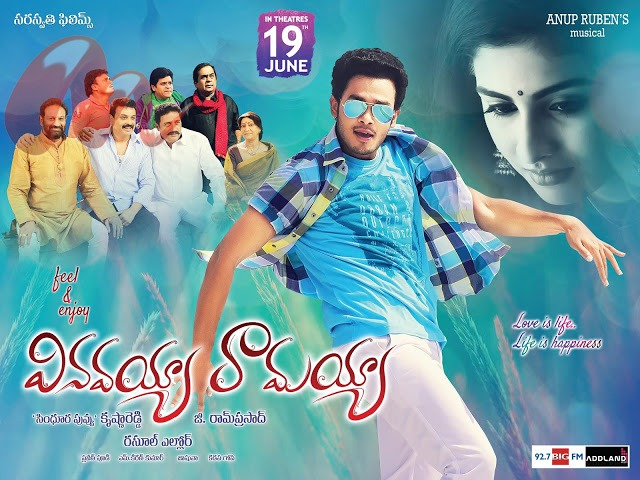 Vinavayya-Ramayya-Telugu-Movie-Review-Rating