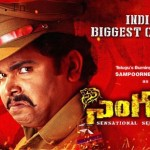 Singham/singam 123 Movie Review,Rating and Box office Collections