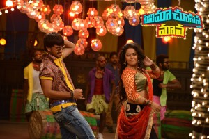 Cinema Choopista Mama Movie Review,Rating and Box office Collections