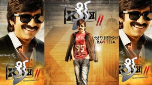 Kick 2 Telugu Movie Review, Rating and Public Talk – Ravi Teja