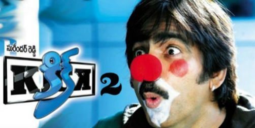 kick-2-movie-review