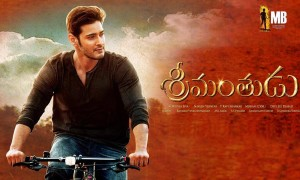 Srimanthudu 2015 Movie Review,Rating and Public Talk