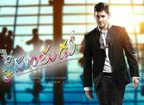 srimanthudu-telugu-movie-review-rating