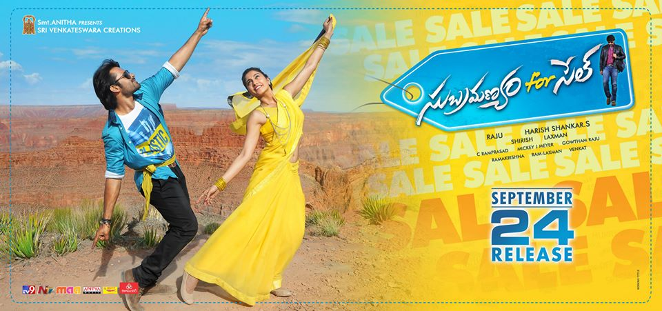 Subramanyam-For-Sale-Telugu-Movie-Review-Rating