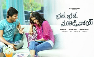 Bhale Bhale (Bale Bale) Magadivoy Movie Review, Rating and Public Talk