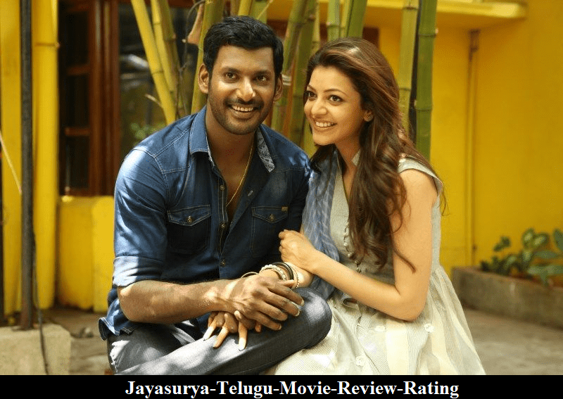 Jayasurya-Telugu-Movie-Review-Rating