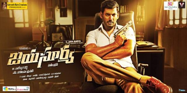 Vishal-Jayasurya-Movie