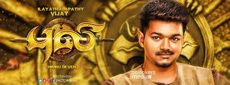 puli-movie-review-and-rating-vija