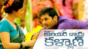 Courier Boy Kalyan Movie Review, Rating & Public Talk