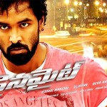 Dynamite Telugu Movie Review, Rating and Public Talk