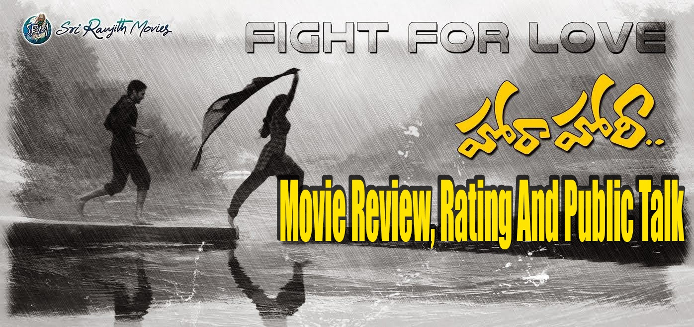 hora-hori-telugu-movie-review