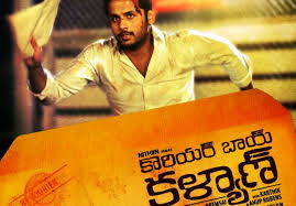 Nithin's Courier Boy Kalyan Theatrical Trailer
