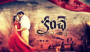 Varun Tej Kanche Movie Theatrical Trailer Released