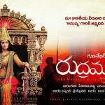 Rudramadevi (Rudhramadevi) Movie Review,Rating