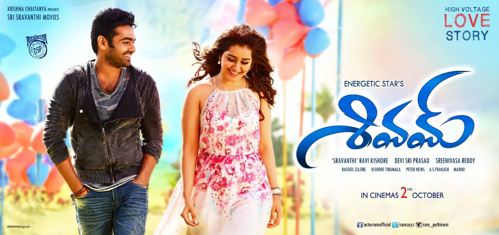 Shivam-Telugu-movie-Review-and-Rating