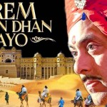 Prem-Ratan-Dhan-Payo-Review